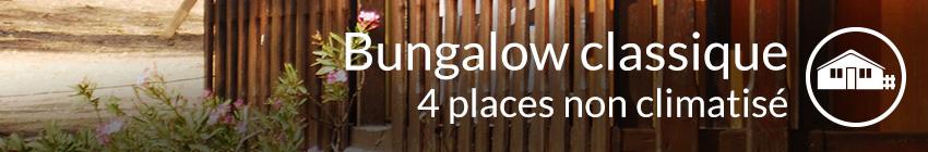 bungalows_classique_4pers_sm